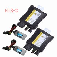 NEW 12V 55W H13-2 Hi / Low Beam Xenon HID Conversion Slim Kit 4300K-12000K