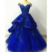 Wholesale Sheer New Years Dresses - Viamns Luxury Sweetheart Evening Gowns Ball Gown Royal Blue Quinceanera Dresses with Handmade Flower new year 2017 sweet 16 dresses
