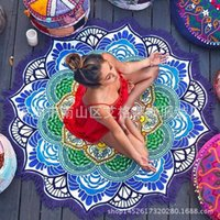 Wholesale Lace Hanging Ball Wholesale - 2017, polygon printing, hanging ball, tassels, round towel, yoga mat, lotus colorful beach towel, tapestry shawl