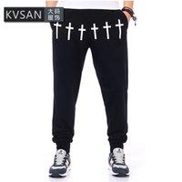 Wholesale Imported Plus Size Clothing - Wholesale- 2016 autumn Japanese style imported-clothing casual trousers fashion plus size long sweatpants for men pantalones hombre