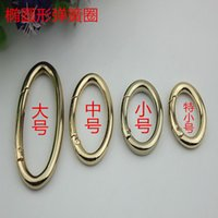 oval ring belt - 5pcs Oval Ring Openable Keyring Leather Bag Belt Strap Dog Chain Buckle Snap Clasp Clip Trigger Accessories DIY