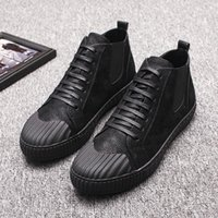 Wholesale Soft Sole Casual Leather Shoes - Men winter casual nubuck shoes males flat heel fashion skateboarding shoes mens anti-slip breathable all-match soft sole plush lining shoes