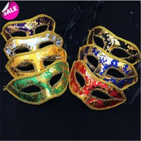 Wholesale full face metal masks resale online - Hot Half Face Mask Halloween masks Masquerade mask male Venice Italy flathead lace bright cloth masks Party Mask I056