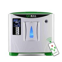 Wholesale O2 Generator Portable - Top grade 90% high prity 6L flow medical portable oxygen concentrator generator personal o2 therapy bar
