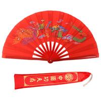 """Wholesale Tai Chi Martial Art Fan - 2017 Cheap Chinese 13"""" Red Tai Chi Martial Arts Kung Fu Bamboo Wood Fan Hand Wushu Dance Pratice Free Shipping"""