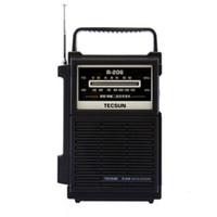 taşınabilir dijital saatler toptan satış-Toptan Satış - TECSUN R-206 Tam Marka AM / FM / MW / SW1-6 Multy-band Saatli Radyo Alıcısı Dijital Demodülasyon Stereo Radyo Taşınabilir Cep Boyutu