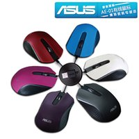 Wholesale Wholesale Asus Laptops - ASUS AE-01 Wired USB Optical Mouse For Laptop Desktop Computer, Optical Gaming Mice Free Shipping A082