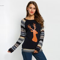 Wholesale Blouse Animals - 2017 Christmas plus size t shirts for womens tops Casual Sport Raglan Sleeve Animal Print Patchwork Hot Fashion Blouse