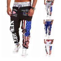 Wholesale Wide Leg Sweat Pants - Free Shipping Jogger Pants Outdoors Joggers Men 2016 New Fashion Letter Print Harem Pants Sweat Pants Men Trousers