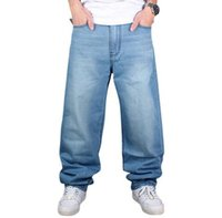 Wholesale Baggy Jeans Fashion Men - 2017 Brand Men Baggy Jeans Big Size Mens Hip Hop Jeans Long Loose Fashion Skateboard Relaxed Fit Jeans Mens Harem Pants
