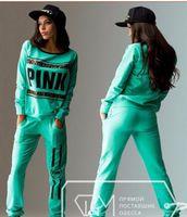 Wholesale Track Costume - 2016 Letter Print Pink Lady Tracksuit Women Hoodies Sweatshirt +Pant Women Costumes Track suit 2 Piece Set Gray Green