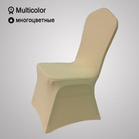 Wholesale Ivory Spandex Chair Covers - wedding ceremony universal ivory chair covers classic Restaurant spandex durable coffee slipcovers Antifouling elastic feast chair protector