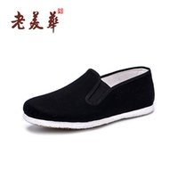 Wholesale Handmade Cloth Shoes - The old and the United States and China classic handmade Melaleuca alluvial cloth cloth shoes blunt it tight mouth
