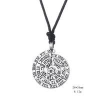 amuletos tibetanos al por mayor-Estampado a mano Nombres Sagrados Estrella de Plata Tibetana de David Collar de Kabbalah Kolye Colgante Amuleto Collar Sterling Joyería Religiosa