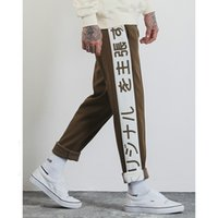 Wholesale Upright Blue - Autumn New Style Hit Color Japanese Side Stripes Upright Men's Elastic Waist Pants Streetwear Joggers Casual Pants