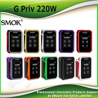 Wholesale Big Batteries - Authentic SMOK G-PRIV 220W Touch Screen TC Box MOD Dual 18650 Battery Suit Fit SmokTech TFV8 Big BABY Tank 100% genuine DHL Free 2218053