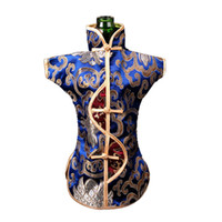 Wholesale Chinese Bottle Covers - Vintage Chinese Silk Brocade Pouch Wine Bottle Cover Dust Bag Home Party Table Decoration Ethnic Craft Bottle Packaging Bags 10pcs lot