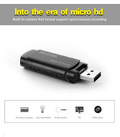 Spy MINI USB Disk Camera U838 HD 1080P U disque Mini caméscope HD USB Flash Drive Spy Hidden Camera Support IR Night Vision