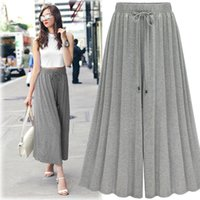 Wholesale Casual Dress Pant Legs - Europe in the spring of 2017 new elastic waist slim baggy pants dress baggy pants all-match wide leg pants
