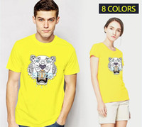 Wholesale Men S High Fashion Sale - 2017 Cheapest Fashion High quality Men T-shirt Short sleeve men The Happiest tiger head Printed T Shirts Casual Funny Tops Summer Hot Sale