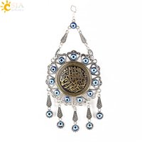 Wholesale Islamic Wall Decorations - CSJA Islamic Ayatul Kursi Koran Quran Pendants Round Evil Eye Bead Silver Plated Pendulum Wall Hanging Muslim Decoration Amulet Jewelry E293
