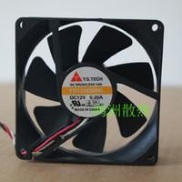 Wholesale 12 Cm Fan - Wholesale- Free shipping YS FD128020HL 8 cm 12 v 0.20 A 8025 cm, 80 * 80 * 25 mm ball case fans