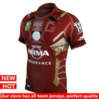 Wholesale Marvel Specials - Hot sales Latest style Brisbane Broncos Special Edition 2017 Marvel iron man jersey rugby jerseys shirts top quality t-shirts
