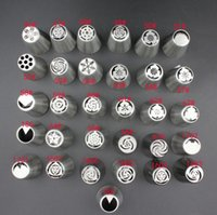 Wholesale Cake Mouth Nozzle - Russian Piping Tips Stainless Steel Cream Nozzle Mouth Jam Tip Set Cake Decorating Mouth Fancy Pastry Piping Flower Mouth Baking Tool