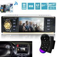 video girişi oynatıcı toptan satış-4019B 12 V 4.1 Inç HD 1080 P Bluetooth Stereo MP3 MP4 Araba Radyo FM MP5 Video Oynatıcı Desteği AUX Girişi CAU_00C