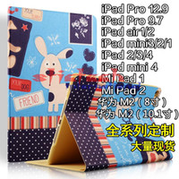 Wholesale cute ipad case folio resale online - by dhl or ems Cover Case for ipad Mini for ipad234 for ipadair for ipadpro Cute Cartoon Book PU Leather Tablet