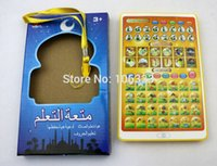 Wholesale Boy Tablet - earning machines New English + Arabic Mini IPad Design Toys Tablet, Children Learning Machines, Islamic Holy Quran Toy, Worship + Word + ...