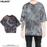 Wholesale Water Shirts For Men - Men's 2017 summer new tide brand male tshirts washing water old wild tie-dye short sleeved T-shirt for men