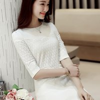Wholesale Korean Ladies Long Skirts - The new seven - point dress dress Korean Slim OL commuter lace hook in the long skirt playing skirt lady