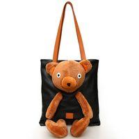 Wholesale Bear Clutch Bag - 2017 Winter Design High Capacity Leather Tote Bag Ladies Day Clutch Shoulder Bag Girls Handbag Plush Bear Women Casual Crossbody Bags