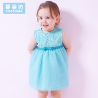 Wholesale Yingzifang New Girls Baby Princess Flower Dress Summer Wedding Birthday Party Dresses For Girls Ball Gown
