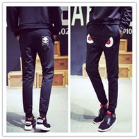 Wholesale Matching Sweats - Men's casual pants fall feet sweat pants trade leisure elastic waist pants Haren 9a11c all-match waist trousers