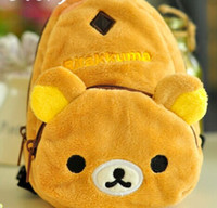 Atacado- Super Kawaii SAN-X Rilakkuma Urso + Frango Amarelo 16 * 10CM Plush KEY HOOK Coin BAG Purse Wallet Pouch Purse BAG Handbag