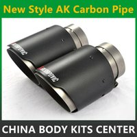 Wholesale 1PCS Exquisite style Inlet mm Outlet mm Akrapovic Carbon Fiber Exhaust pipe Exhaust End Tips For BMW Audi VW Accessories