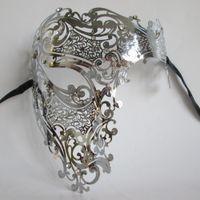 Wholesale Laser Costumes - Wholesale- Black Silver Half Face Skull Phantom Metal Filigree Venetian Party Mask Gold Red Diamond Laser Cut Masquerade Ball Costume Masks
