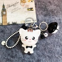 Wholesale Glue Doll - Cartoon evade glue big face cat key female cute doll fashion color matching leather cord bell key chain accessories wholesale