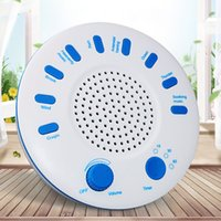 Wholesale White Noise Machine Natural Soothing Sounds Relaxation Machine Portable with Permanent Option Timer Spa Relaxation Sound Sleep Therapy