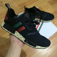 Com BOX 2017 top qualtiy New NMD verde Sneakers Mulheres Men Real Boost sapatos esportivos Juventude Running Shoes Training Shoes free shiping