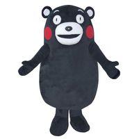 Wholesale Bear Fancy Dress Costumes - brand new Mascot Kumamon Bear Mascot Costume Custom Fancy Dress Kits Cartoon Character Carnival Costume Fancy Costume