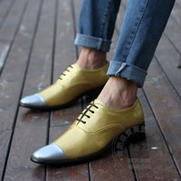 Hipster Club Shoes China Gold Dress Shoes Мужская цветная спичка Superstar Oxfords Two Tone Sexy Plain Cap Toe Yellow Pu
