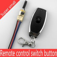 Wholesale Miniature Button Wholesale - Wholesale- Super small remote control switch miniature line on-off controller electronic door locks power start button remote control tiny