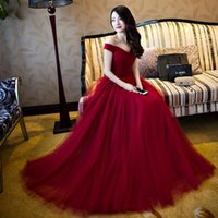 Wholesale Evening Long Slim Skirt - The new gauze skirt dress party dress long paragraph Slim word shoulder evening dress banquet