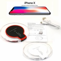 Wholesale Apple Pad Dock - For Iphone X Luxury Qi Wireless Charger Charging For Samsung S6 Edge s7 edge s8 plus iphone 8 X Fantasy High Efficiency pad with package
