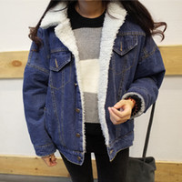 Wholesale Button Codes - Wholesale- Winter ladies large code thickened lambs wool denim jacket fashion students cotton padded cotton clothing plus velvet jacket
