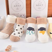 Wholesale Dots Point Socks - Gold Hands 2017 Winter Children Unisex Warmth Cute Cartoon Thicker Star Point Baby Pure Cotton Socks S M Free Shipping