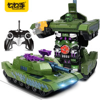 Wholesale Remote Controlled Electric Toy Tanks - GouGouShou RC Transformation Robot Model Tank 2.4G Remote Control Deformation Tank Emission Bullet High Quality Boys Toys